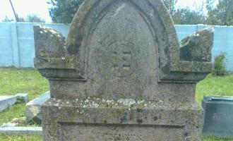 Jewish-Cemetery-071012016.jpg
